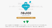 nejico-top-info