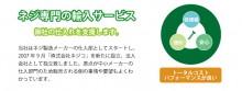 tsuyomi5